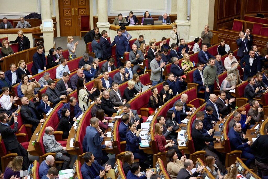 Заседание Верховной Рады 18 декабря