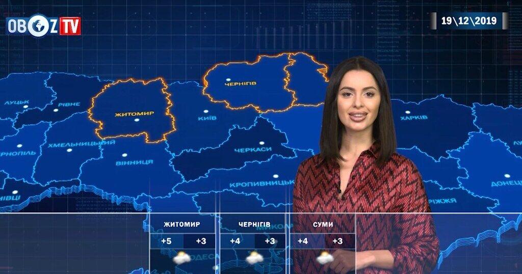 Подарунки погоди на Миколая: прогноз на 19 грудня від ObozTV
