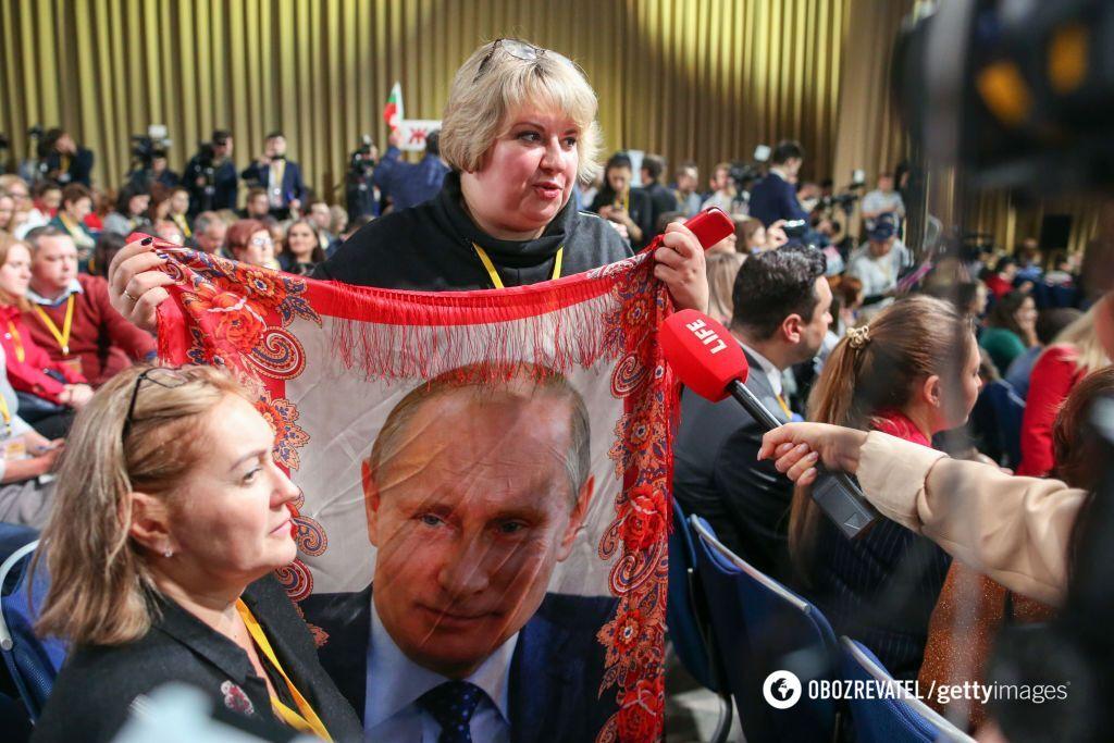 Хустка із зображенням Путіна