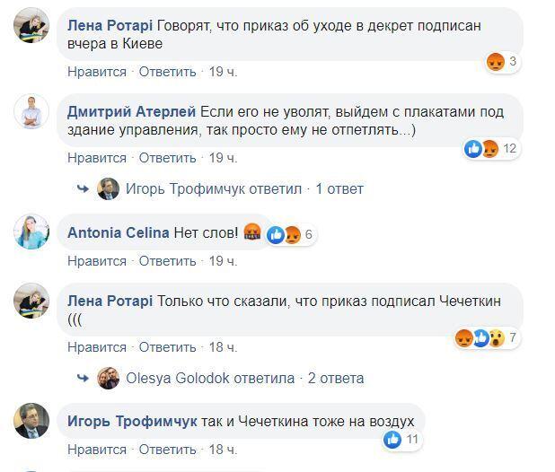 В Одесі назрів серйозний скандал після трагічної пожежі