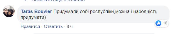 """К Путину пришли на поклон фанаты с """"Л/ДНР"""""""