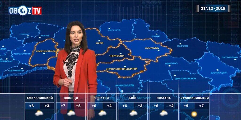 До нуля: прогноз погоди на 21 грудня від ObozTV
