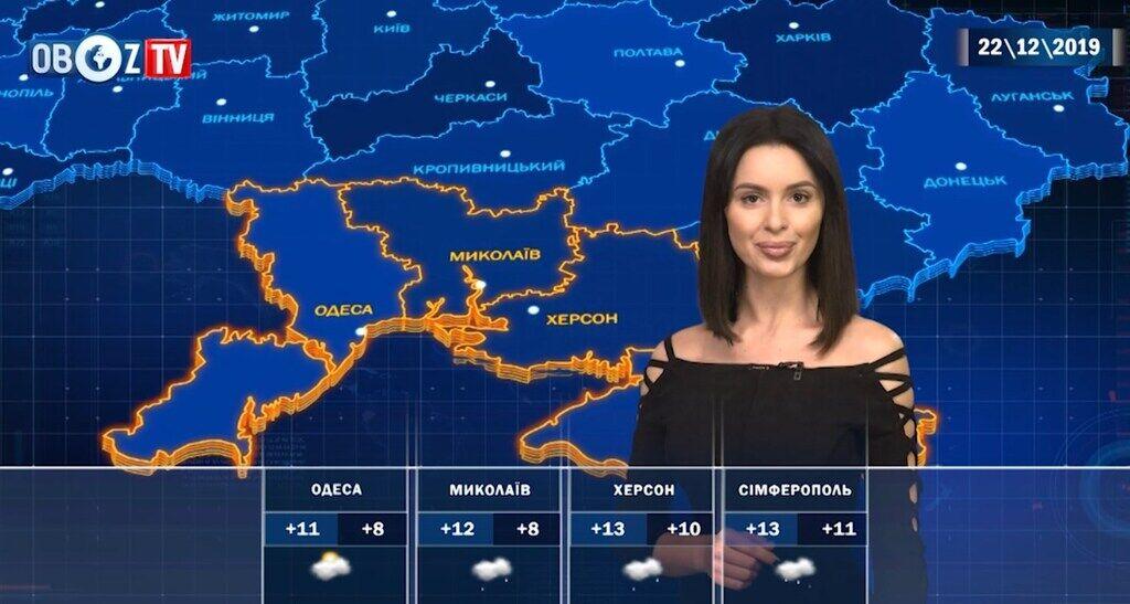 Найкоротший день: прогноз погоди на 22 грудня від ObozTV
