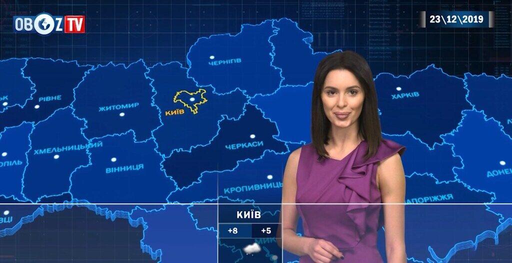 Заллє дощами: прогноз на 23 грудня від ObozTV