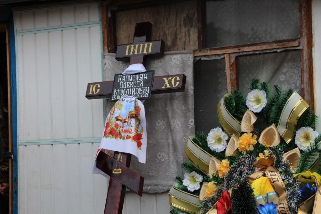 Олексія Капустяна поховали на Рівненщині