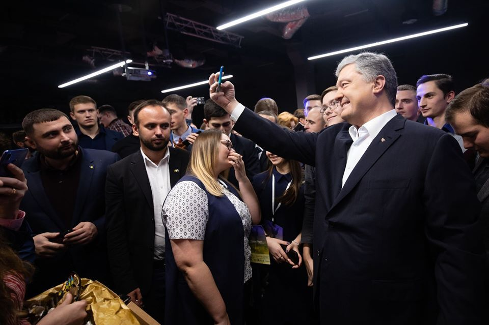 """Петро Порошенко на форумі """"Солідарної молоді"""""""