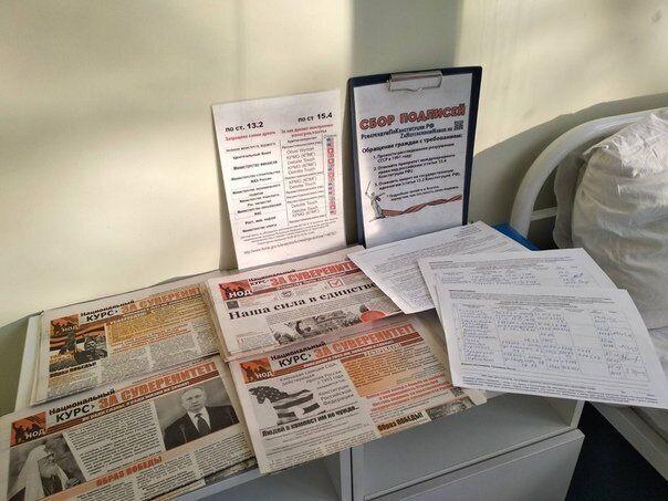 Новости Крымнаша. Россия превратила Крым в бомжатник!