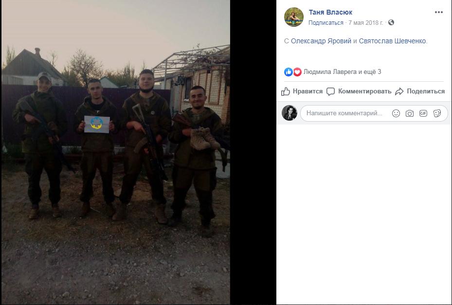 Андрій із бойовими товаришами (другий зліва)