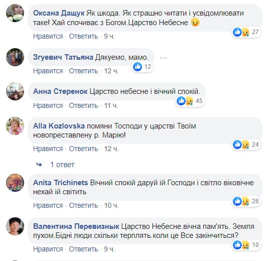 """""""Кіборг у штатському"""": на Донбасі заживо згоріла легендарна бабуся Марія. Чим вона запам'яталася"""
