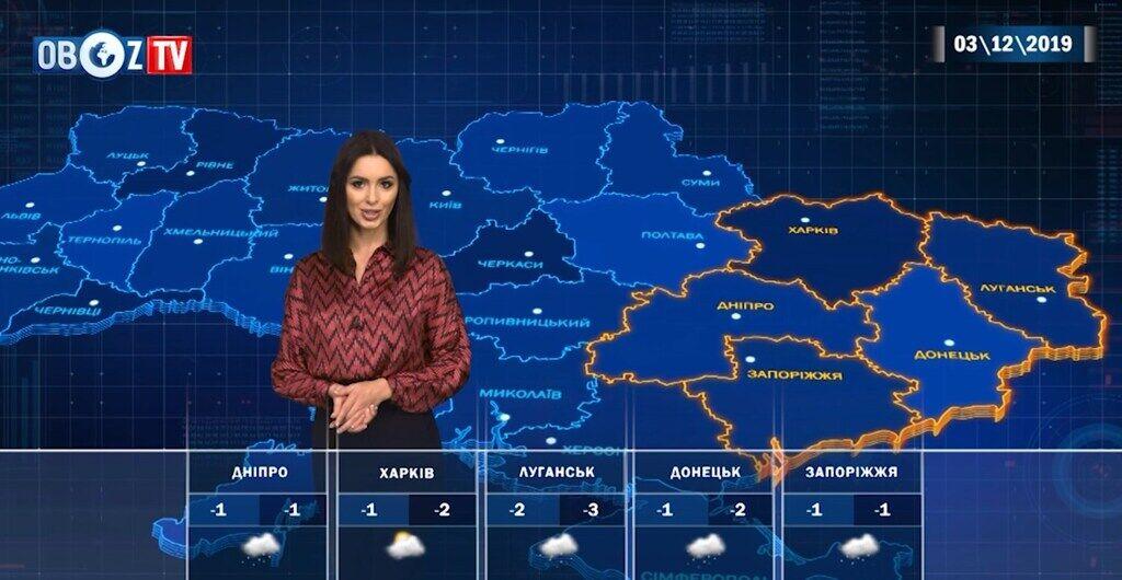 Де очікувати снігопадів: прогноз на 3 грудня від ObozTV