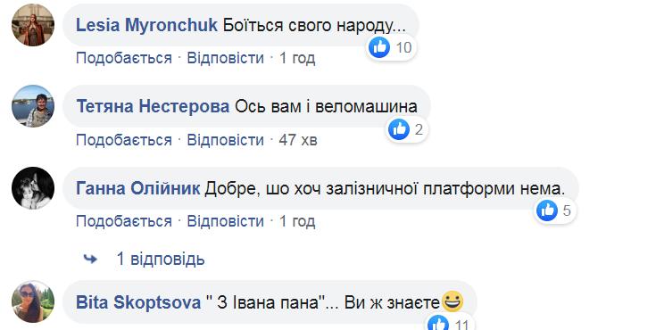 """""""Як за Януковича!"""" Мережу розлютила озброєна охорона кортежу Зеленського"""