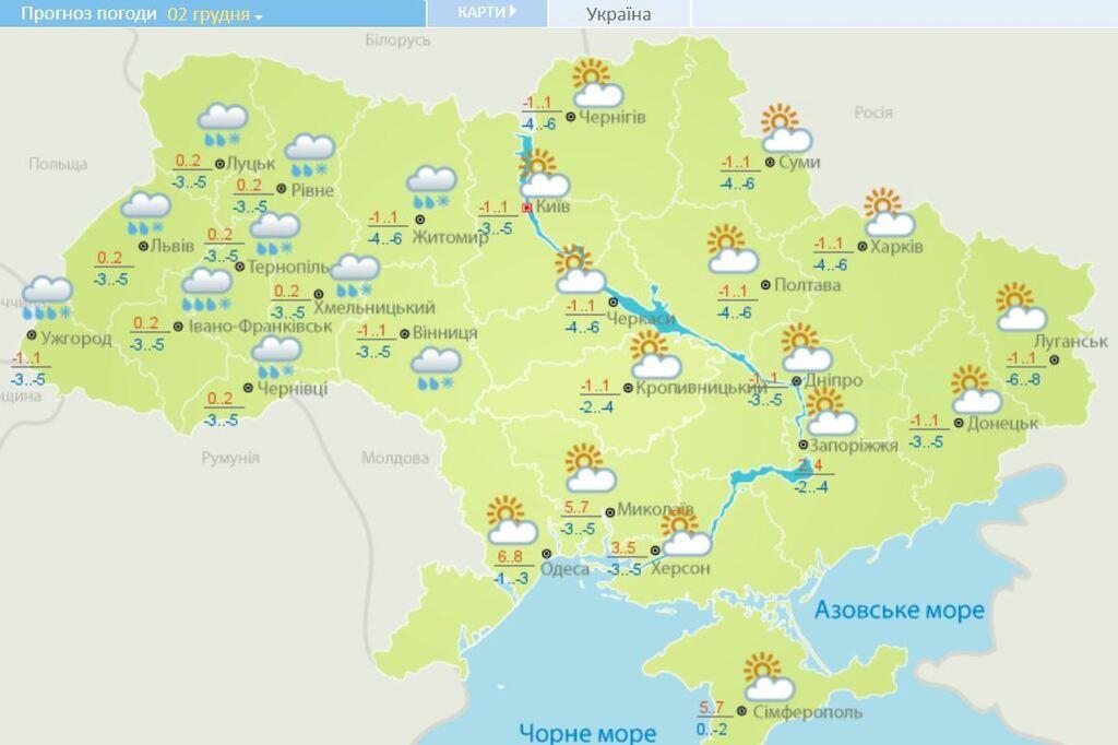 Сугробы в 20 см и гололед: Украину заметет снегом