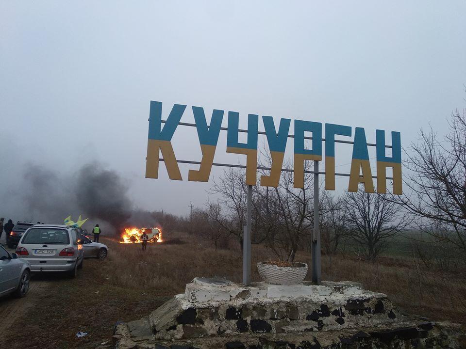 Под Одессой активисты устроили огненный протест