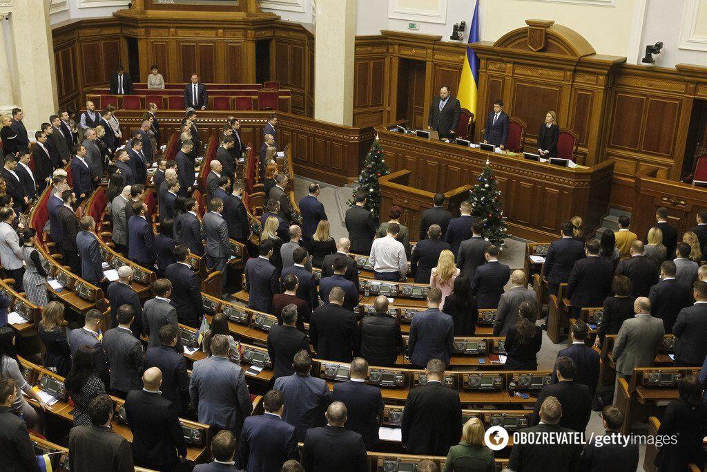 Рада ухвалила закон про ТСК без процедури імпічменту