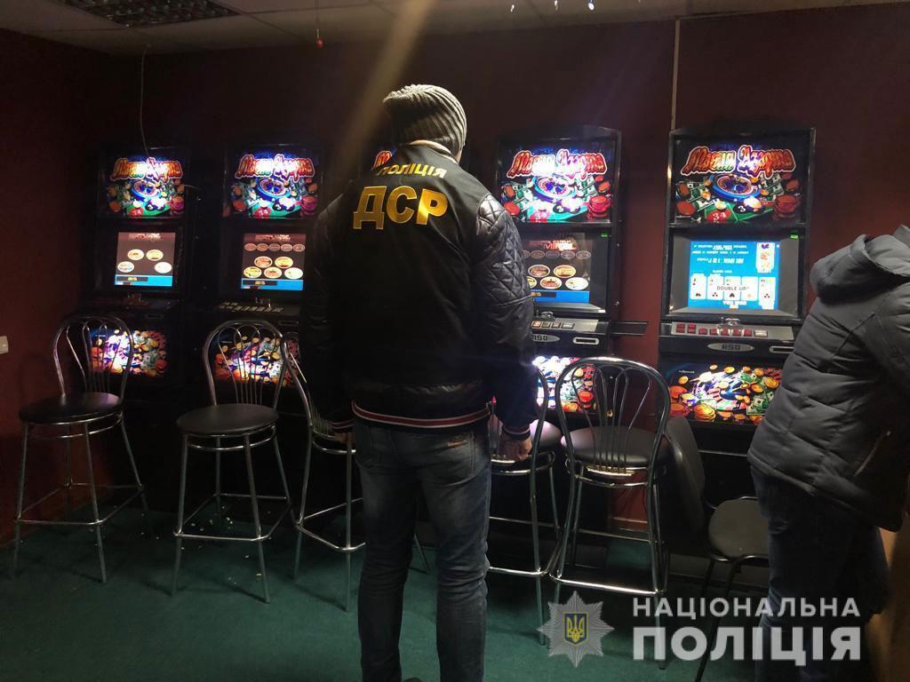 Аваков приказал закрыть все игорные заведения до 16:00