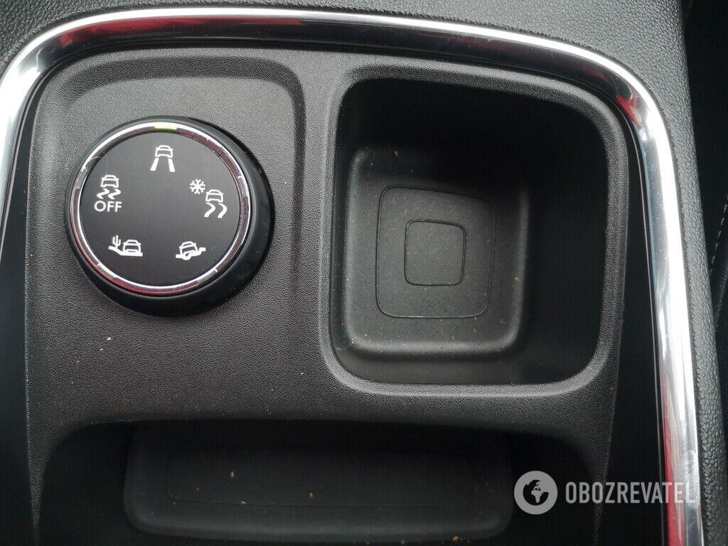 Опционная электронная система Grip Control имеет 5 режимов работы