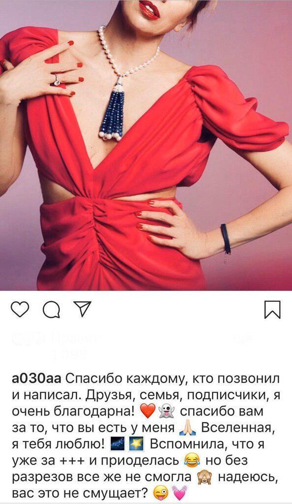 Скандал со взбешенной Собчак из-за обнаженки набирает обороты