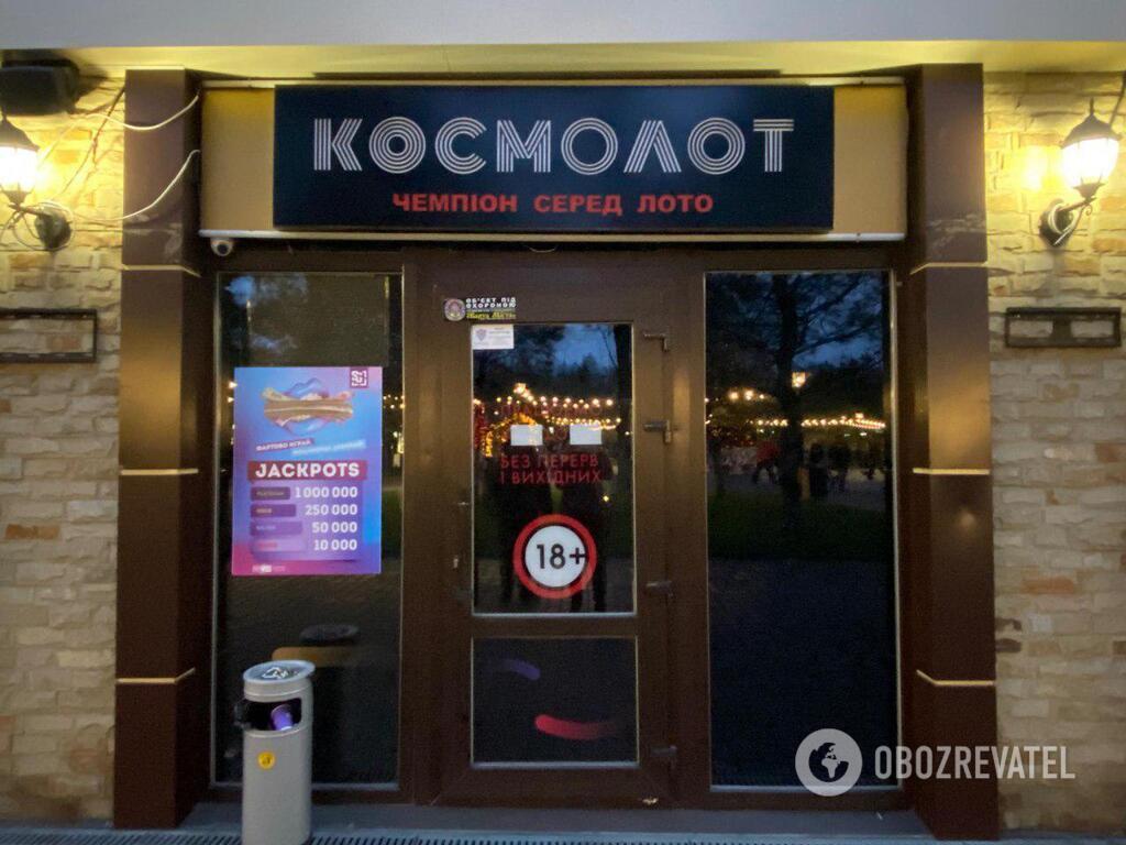 В Одессе срочно закрылись все игровые залы