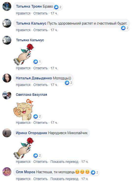 У пологовий будинок приїхали втрьох: мережу підірвала історія з героями-медиками на Дніпропетровщині