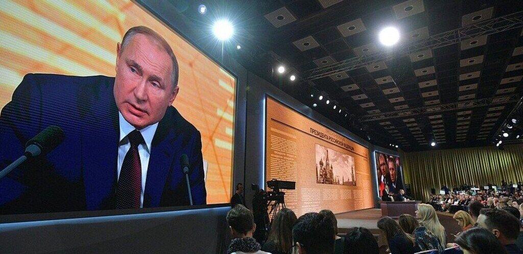 Пресконференція Путіна 19 грудня