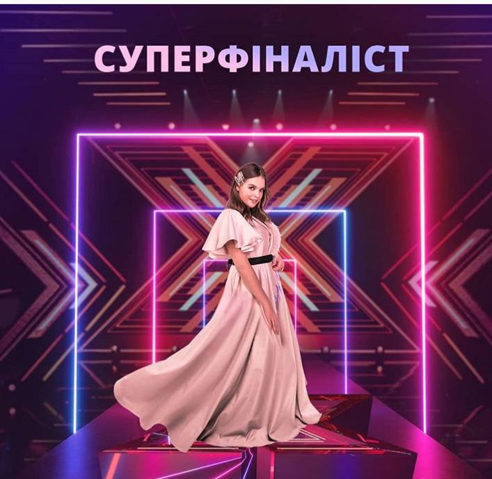 Элина Иващенко