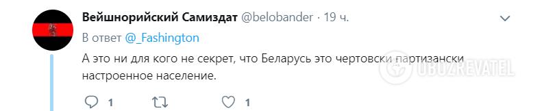 """""""Я стреляю хорошо!"""" 82-летний белорус жестко пригрозил Лукашенко и Путину: в сети ажиотаж"""