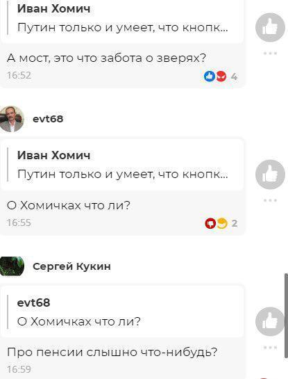 """Россияне высмеяли Путина за """"прорыв"""" с Крымским мостом"""