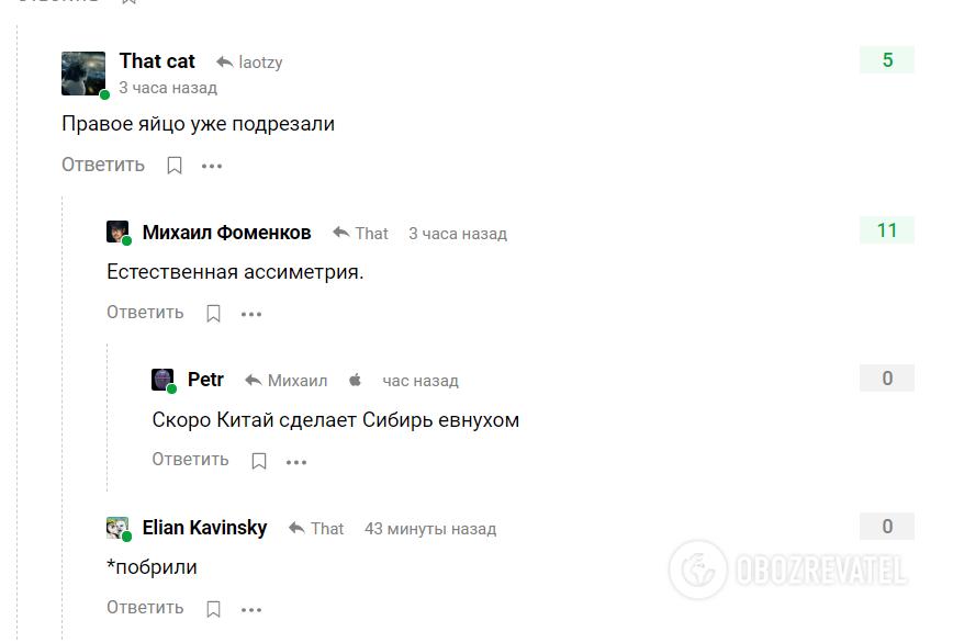 """У Росії відкрили ковзанку """"імені Путіна"""": мережа сміється"""