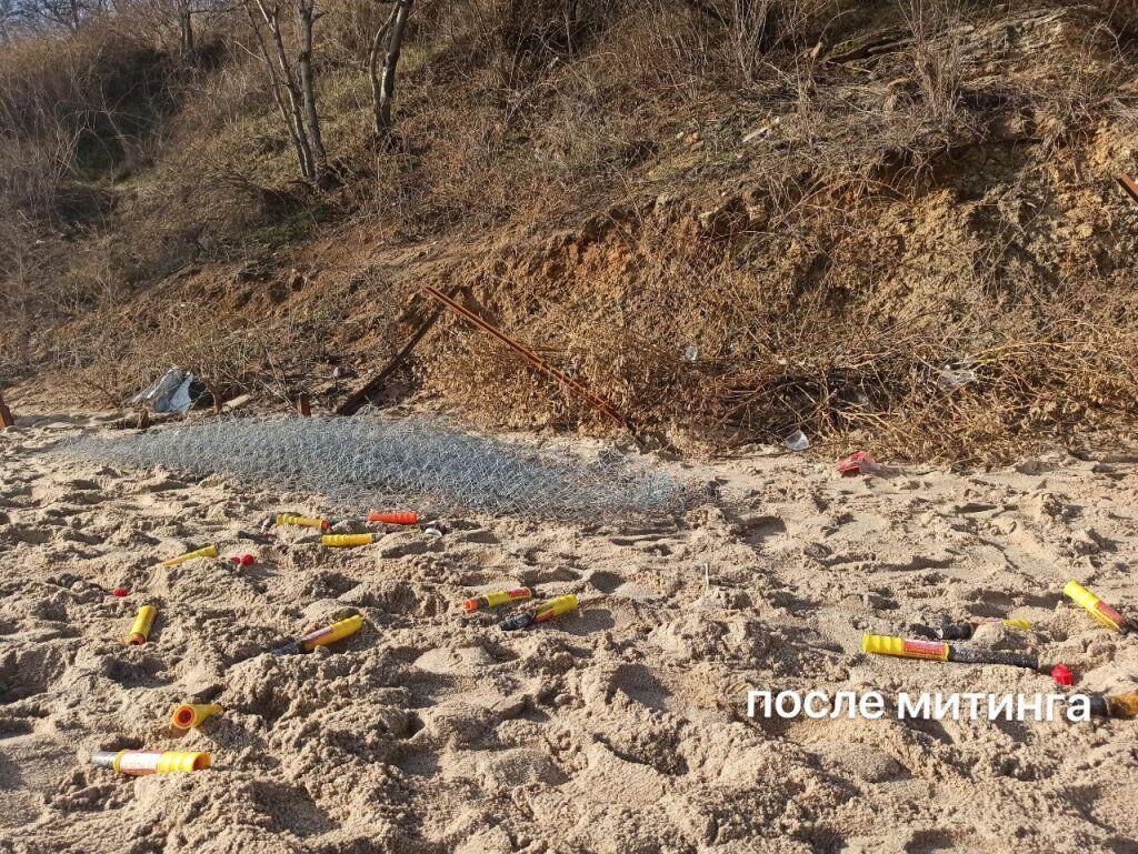 Активісти запаскудили пляж в Одесі