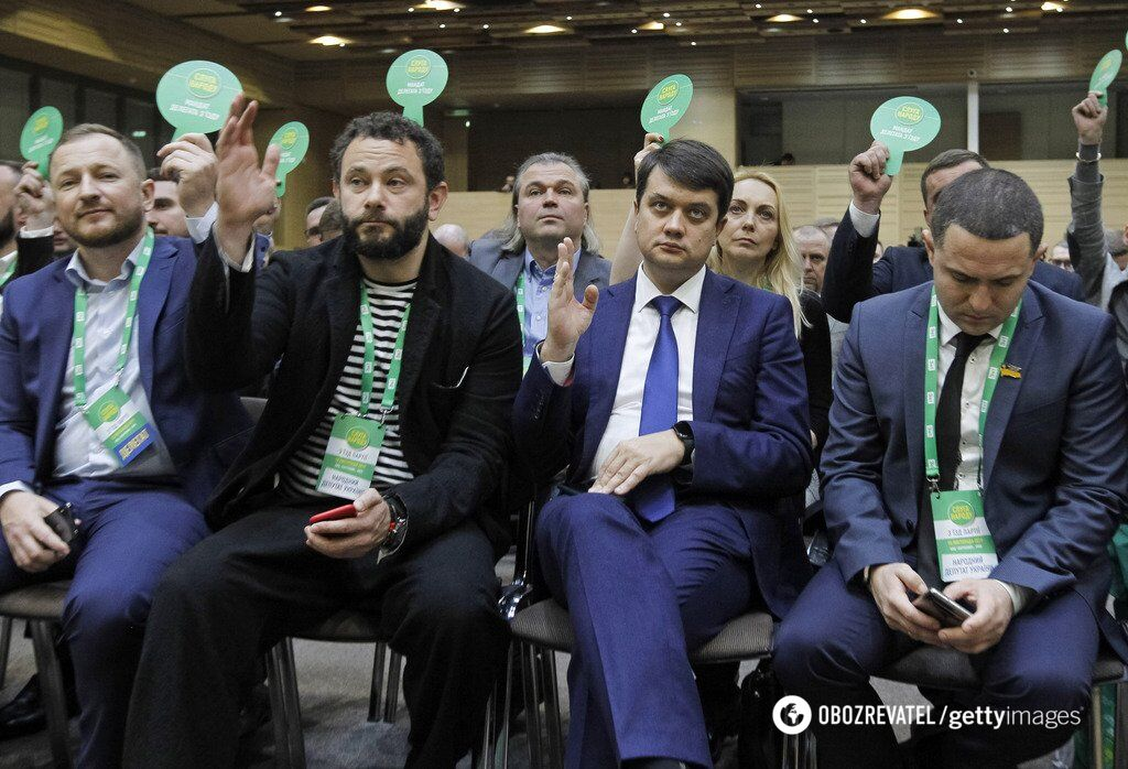 Съезд партии в первой половине ноября