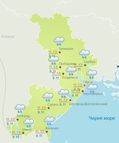 Погода в Одессе 23 декабря: синоптики дали прогноз