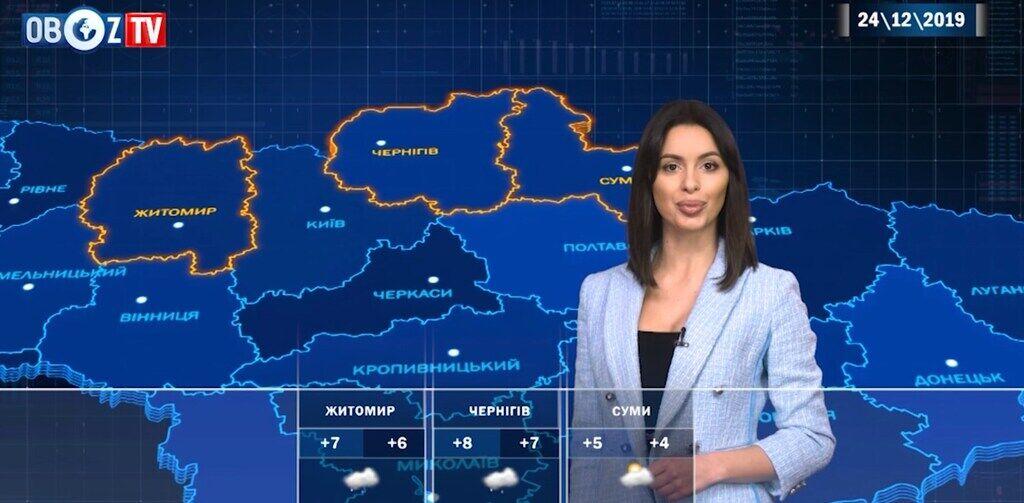 Дощі й тумани: прогноз погоди на 24 грудня від ObozTV