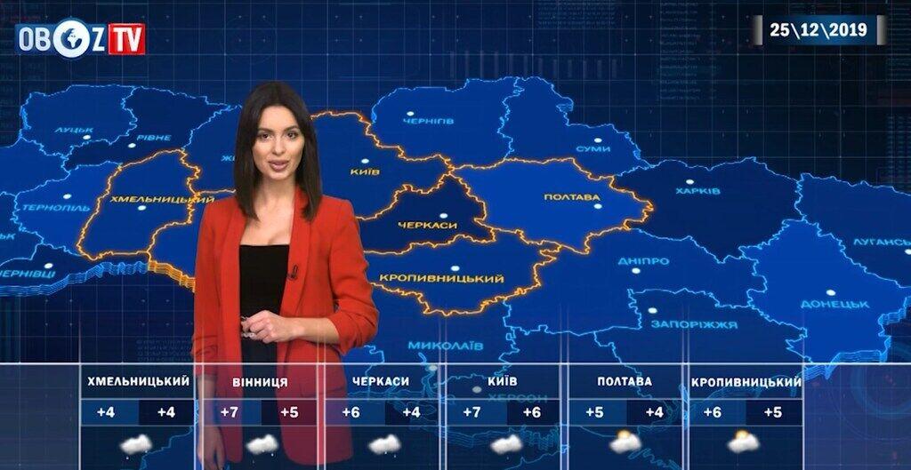 Погода на католицьке Різдво: прогноз від ObozTV