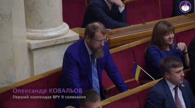 Олександр Ковальов – перший, хто почав кнопкодавити у ВРУ 9-го скликання