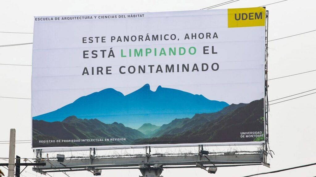 Рекламный щит с функцией очистки воздуха