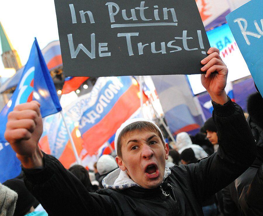 Курков назвал главное отличие россиян от украинцев
