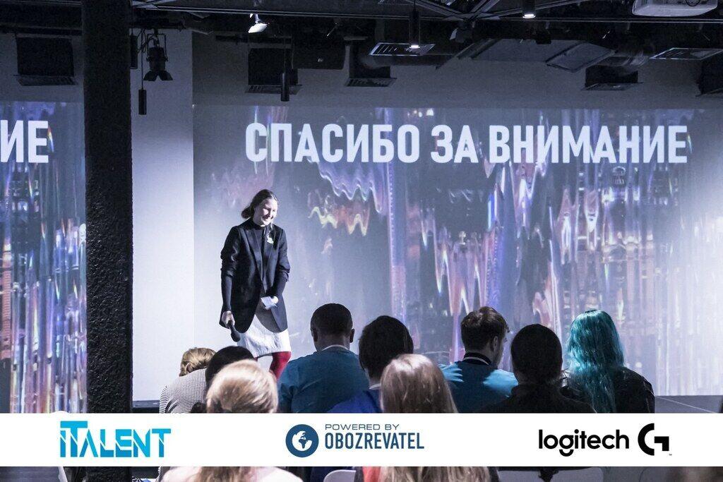 Фінал конкурсу iTalent: стали відомі найкращі юні ІТ-таланти України