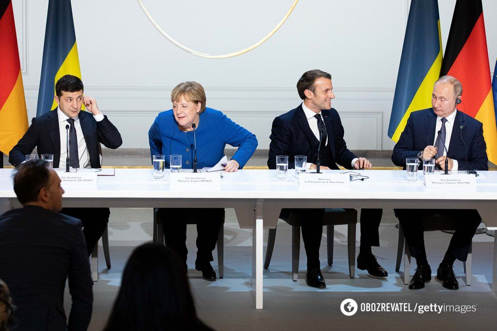 Встреча в Париже