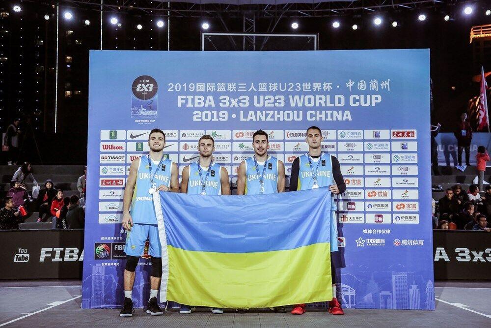Сборная Украины (U-23) по баскетболу 3х3