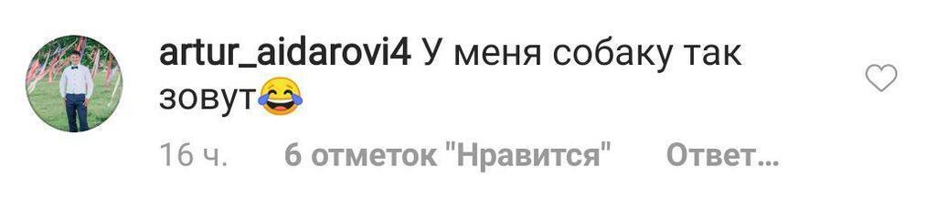 Певицу из РФ затравили за необычное имя дочки