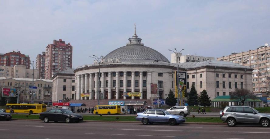 Національний цирк України у Києві