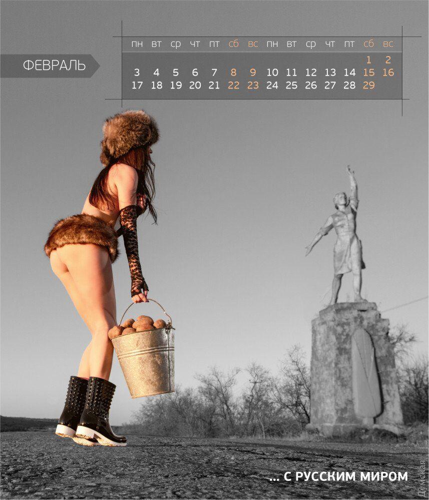 Одесские журналистки снялись в эротическом календаре