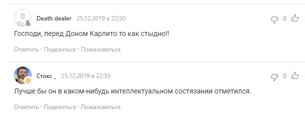 Путина высмеяли в сети за хоккей на Красной площади