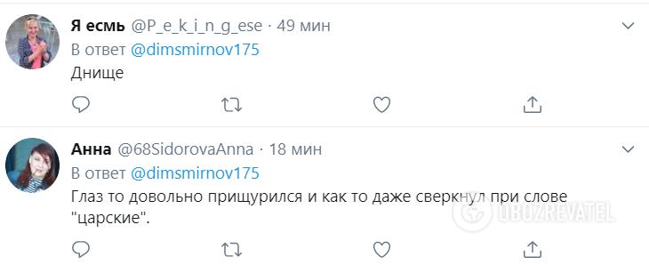 """""""Паразити!"""" Путін почав заїкатися через """"царські умови"""""""