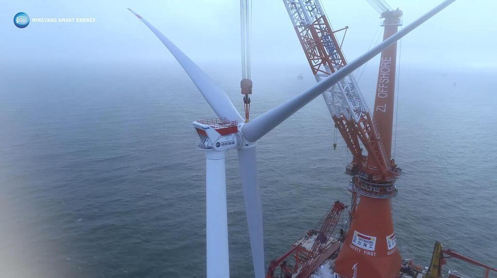 Установка вітрогенератора MingYang Smart Energy