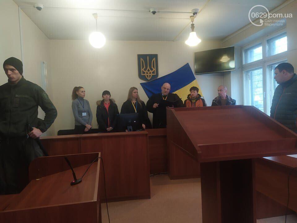 Фото із засідання суду