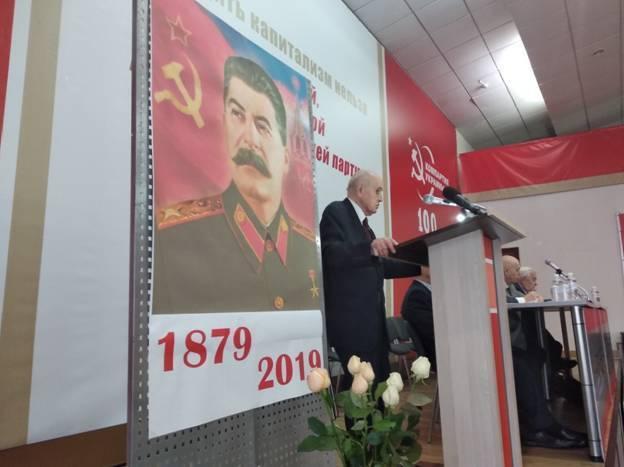 З'їзд забороненої КПУ на честь Сталіна