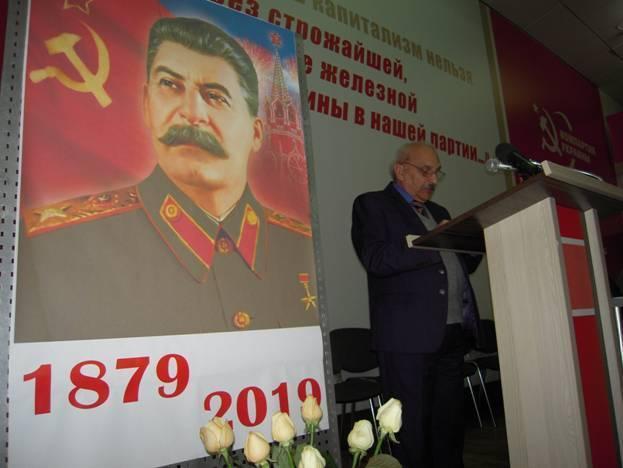 Съезд запрещенной КПУ в честь Сталина