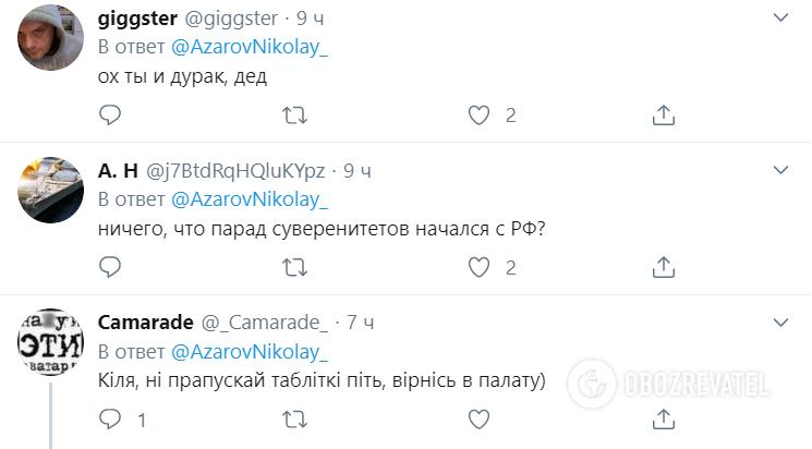 Азаров засмутився через розпад СРСР: у мережі свято
