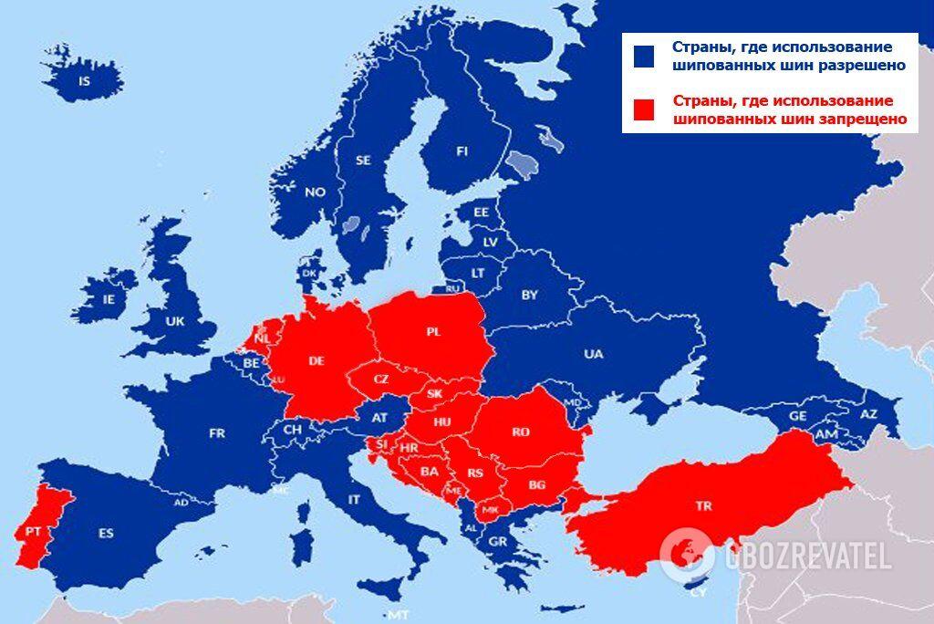В некоторых странах Европы запрещено использование шипованных шин